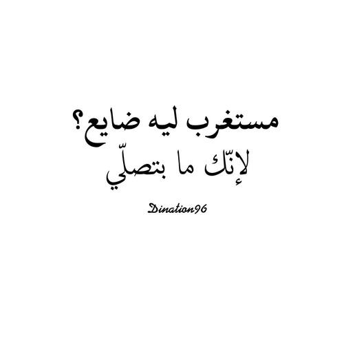 كلام جميل