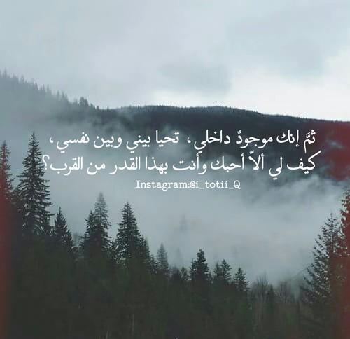 كلمات رومانسية مكتوبة