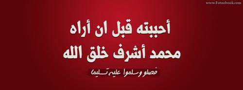 محمد اشرف خلق الله