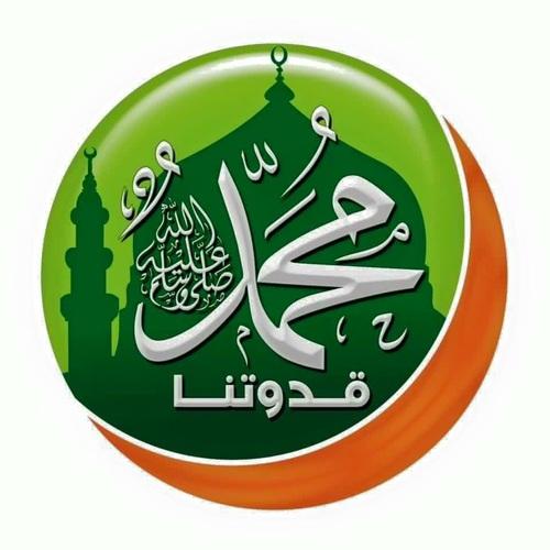 محمد قدوتنا