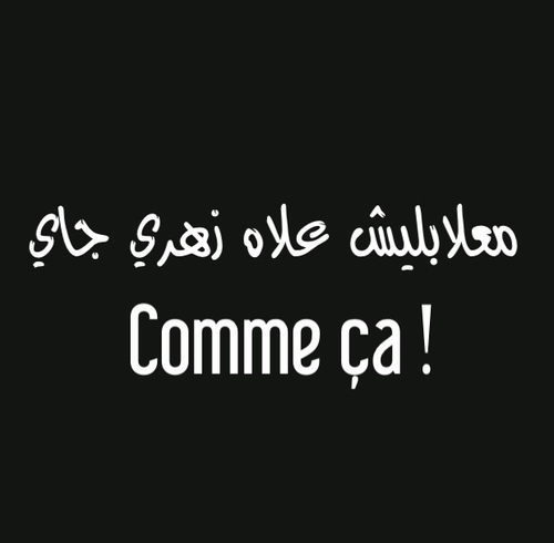 مغربي
