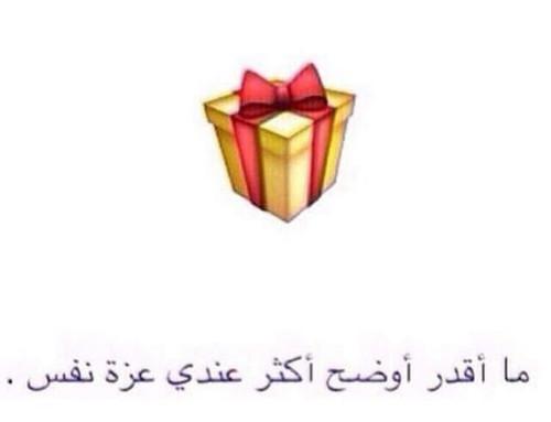 هدية عيد ميلادي