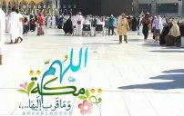 اجمل صور اسلامية 5