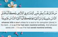 صور اسلامية 34