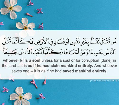 صور اسلامية 1