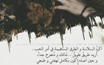 صور كلام حزين في الحب 5
