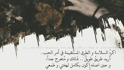 صور كلام حزين في الحب 1