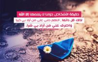 اروع صور اسلامية 4