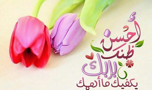 صور عرض اسلامية 1