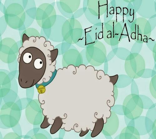 رمزيات خروف العيد