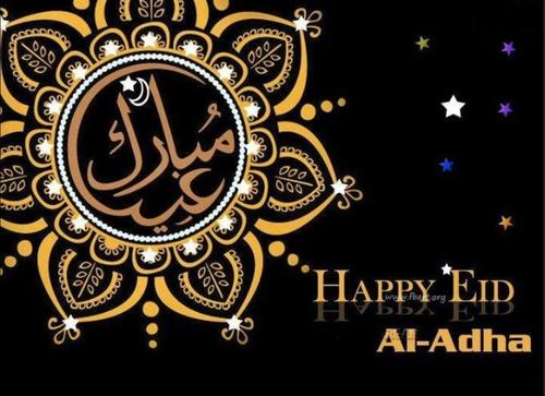 رمزيات عيد مبارك للواتس اب