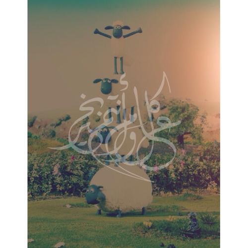 صور تهنئة العيد