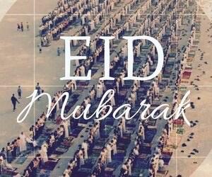 صور مكتوبة للعيد