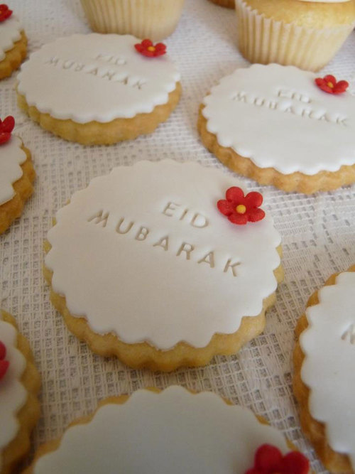 عيد اضحى مبارك للجوال