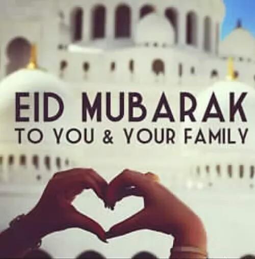 عيد مبارك بالانجليزية