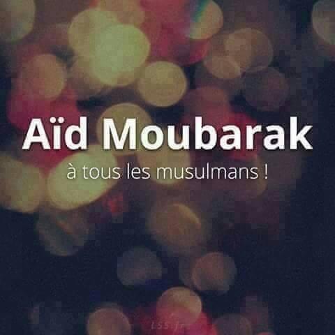 عيد مبارك بالفرنسي