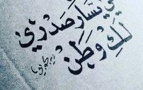 كلام جميل عن الحب 3