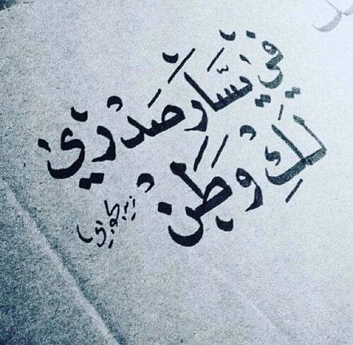 كلام جميل عن الحب 1