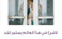 كلام فراق للحبيب 4