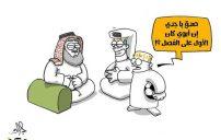 صور كاريكاتير مضحكة 21