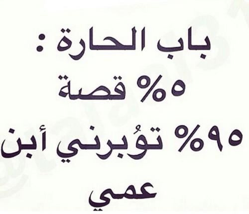 %d8%a7%d8%ad%d8%af%d8%ab-%d8%a7%d9%84%d8%b5%d9%88%d8%b1-%d8%a7%d9%84%d9%85%d8%b6%d8%ad%d9%83%d8%a9-%d8%a7%d9%84%d9%85%d9%83%d8%aa%d9%88%d8%a8%d8%a9