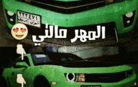 صور مضحكة عراقية 6