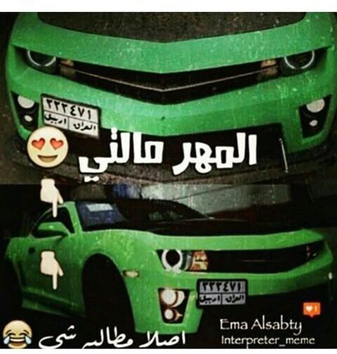 صور مضحكة عراقية 1
