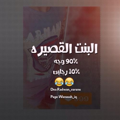 %d8%b5%d9%88%d8%b1-%d8%b9%d9%86-%d8%a7%d9%84%d8%a8%d9%86%d8%aa-%d8%a7%d9%84%d9%82%d8%b5%d9%8a%d8%b1%d8%a9