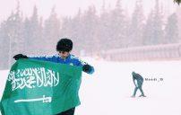 رمزيات علم السعودية 5