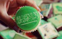 صور اليوم الوطني السعودي 7