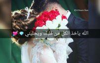 صور للعروسة 3