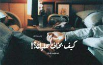 كلام حب حزين 2
