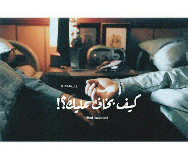 كلام حب حزين 1