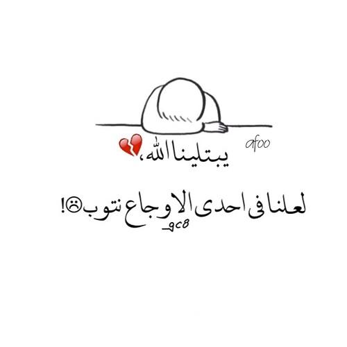 كلام حب وجع 1