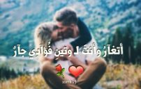 كلام في الحب قصير 1
