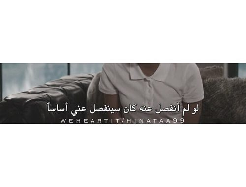 كلام هجر وعتاب 1
