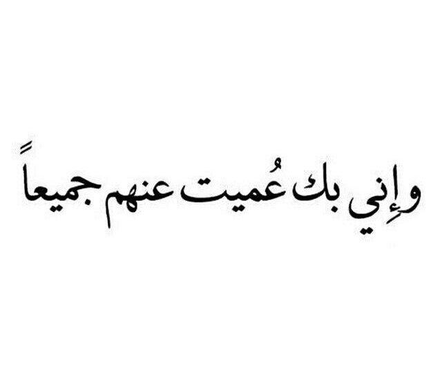 كلمات حب روعة 1