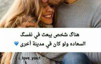 كلمات في الحب 1