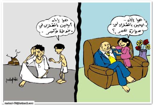 نكت يمنية مضحكة 3