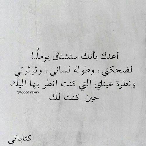 صور حزينة وعتاب للحبيب 50