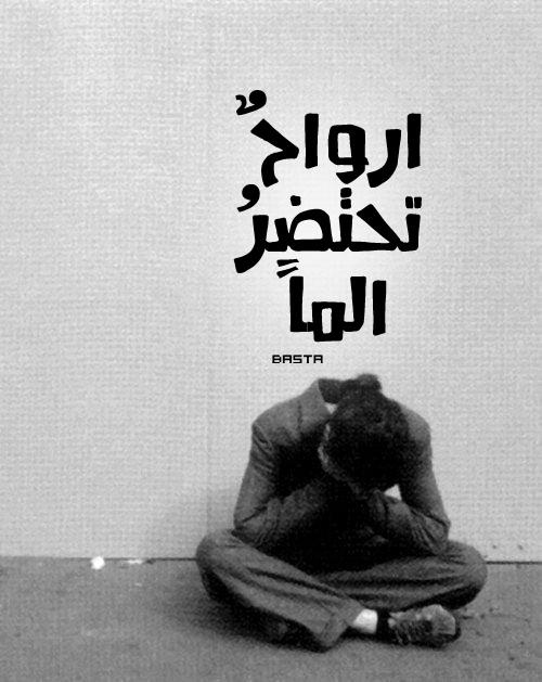 صور حزينة عن التعب 46