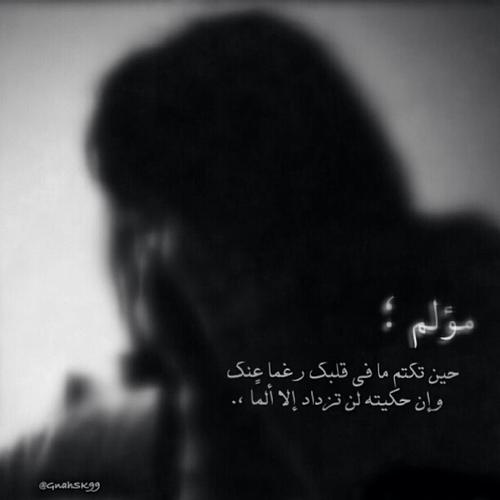 صور بنات حزينة ابيض واسود 7