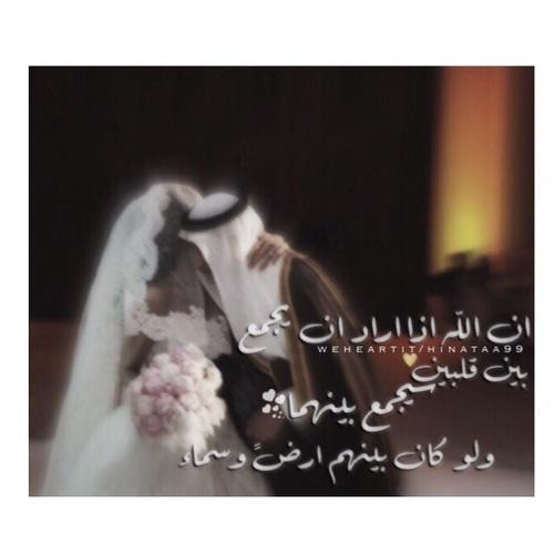 رمزيات حب الزوج 61