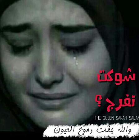 صور حزينة بنات 7