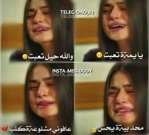 صور حزينة بنات 17