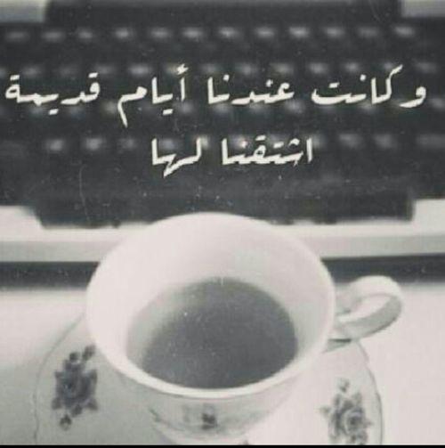 صور حزينة عن الشوق 73