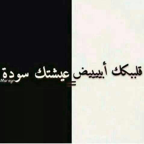 صور حزينة وعتاب للحبيب 58