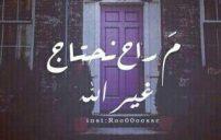 صور مع كلمات حزينه 7