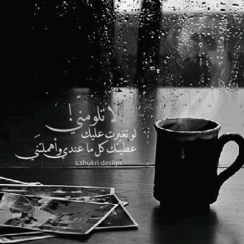 اجمل الصور الحزينة 67