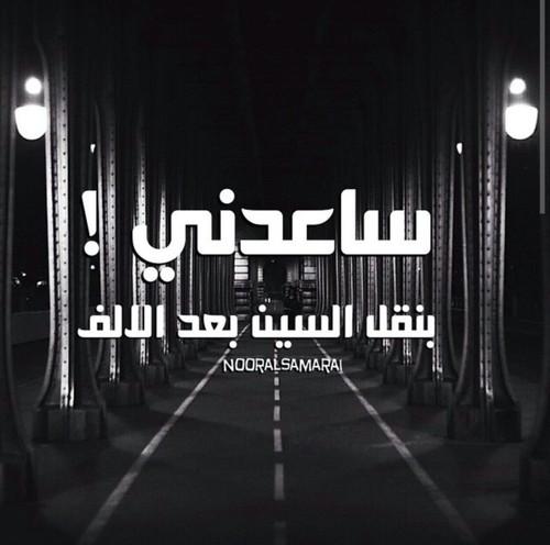 صور حزينة وعتاب للحبيب 65